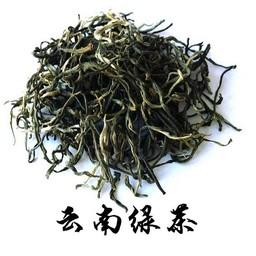 Thé vert Yunnan Green