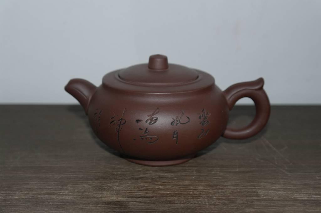 """Yixing theepot """"Qilin"""" 250ml handgemaakt van rode klei"""