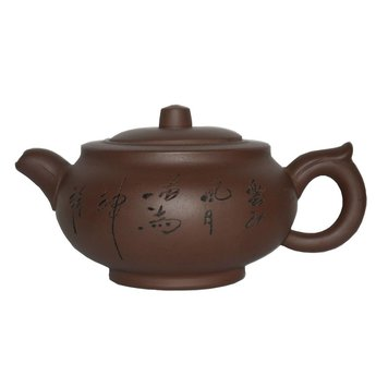 """Théière Yixing """"Qilin"""" 250ml fabriqué à la main en argile rouge"""