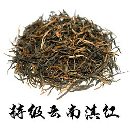 Thé noir Golden Yunnan Premium
