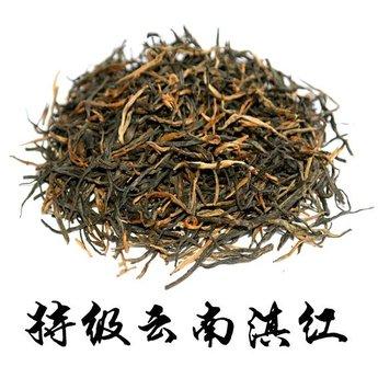 Schwarzer Tee Golden Yunnan Premium