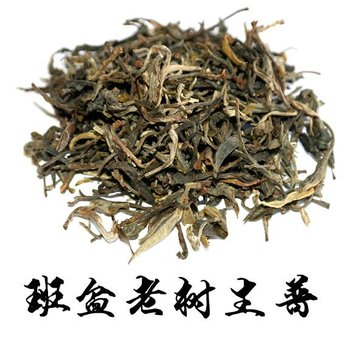 Ban Pen Raw Pu Erh Tee 2013 (alter Baum )