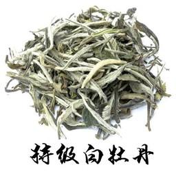 Weißer Tee Fine Pai Mu Tan Highest Grade