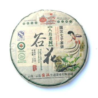 Yunnan Mini-Seven Sons Row Pu-erh ( 100 g )