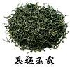 Grüner Tee En Shi Yu Lu