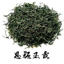 Thé vert En Shi Yu Lu