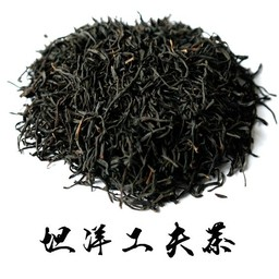 Thé noir Panyong Premium