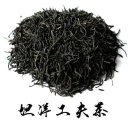 Zwarte thee Panyong Premium