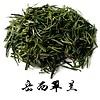 Grüner Tee Yue Xi Cui Lan High Grade