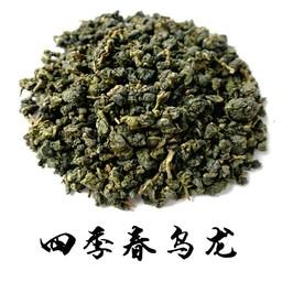 Four Seasons Si Ji Chun Oolong Thee