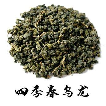 Four Seasons Si Ji Chun Thé Oolong