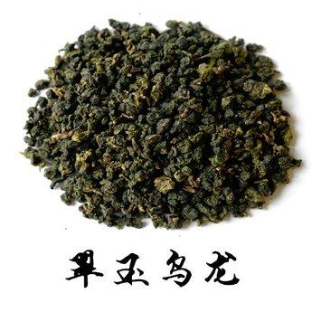 Formosa Cui Yu Jade Oolong Tee