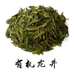 Thé vert Lung Ching Premium BIO
