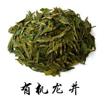 Grüner Tee Lung Ching Premium-BIO