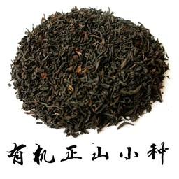 Zwarte thee Lapsang Souchong BIO
