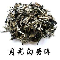 Moonlight Weiß Pu Erh Tee