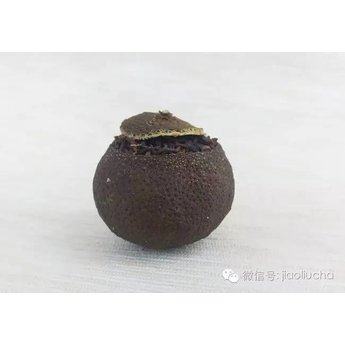 Thé blanc Xiao Qing Gan 5 pièces