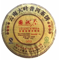 Yunnan Big Leaf Pu-Erh Teekuchen ( 100 g )
