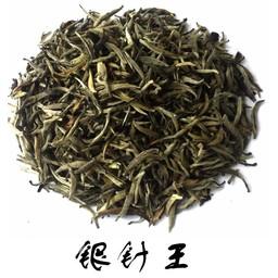 Weißer Tee White silver Needle Fuding Supreme Grade