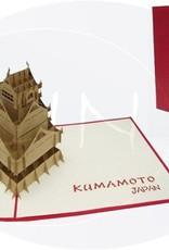 Japanische Burg Kumamoto(Nr.165)