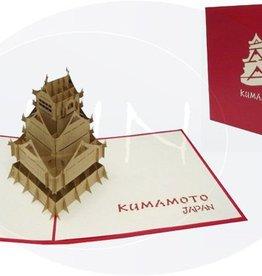 Pop Up Grußkarte, Japanische Burg Kumamoto