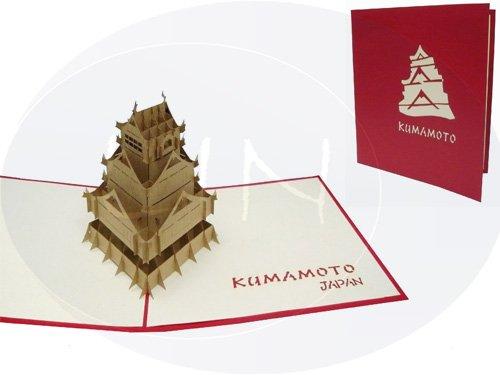 Japanese castle kumamoto