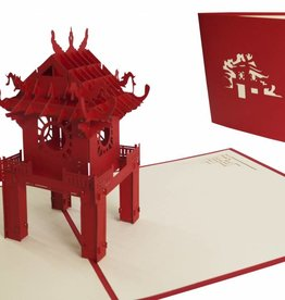 Pop up card, pagoda