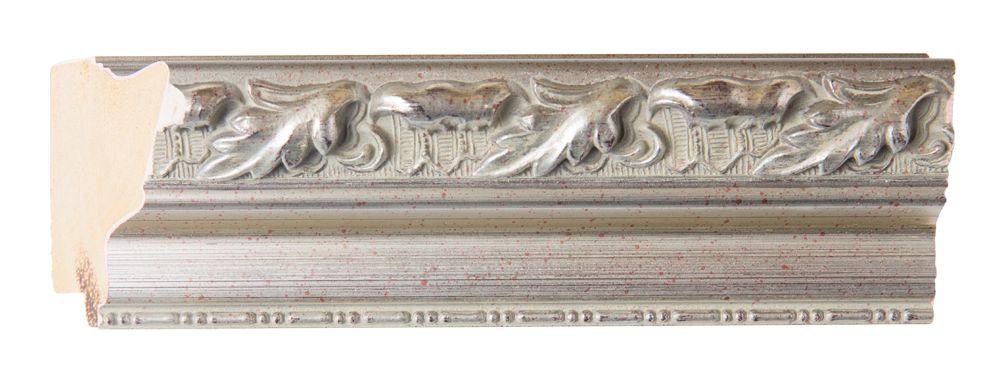 Bonalino spiegel met barok zilveren lijst