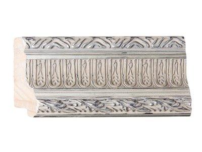 Nyons zilveren barok spiegel met ornament