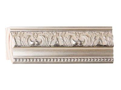 Palmi - Barok Spiegel - Zilveren Frame
