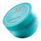 MOROCCANOIL® Smoothing Hairmask - Glättende Haarmaske