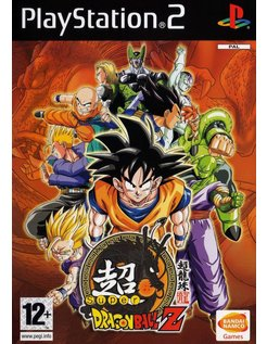 SUPER DRAGON BALL Z for Playstation 2
