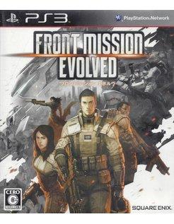 FRONT MISSION EVOLVED voor Playstation 3 - Japans