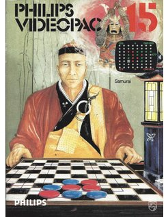 PHILIPS VIDEOPAC G7000 GAME 15 - SAMURAI