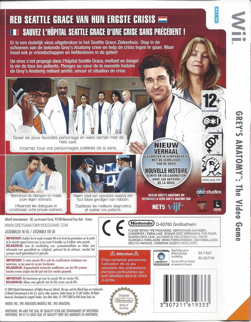 Greys Anatomy The Video Game For Nintendo Wii Passion For Games