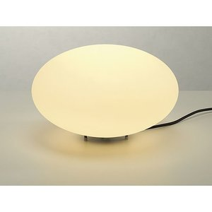 SLV Lipsy Out Floor buitenlamp