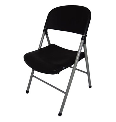 Bolero Strong Folding Chair - Black - Price per 2 pieces