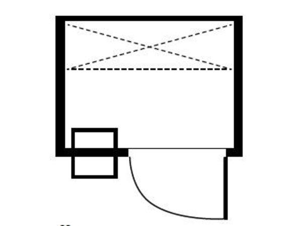 XXLselect Plug-Gefrierzelle 150x120x200cm