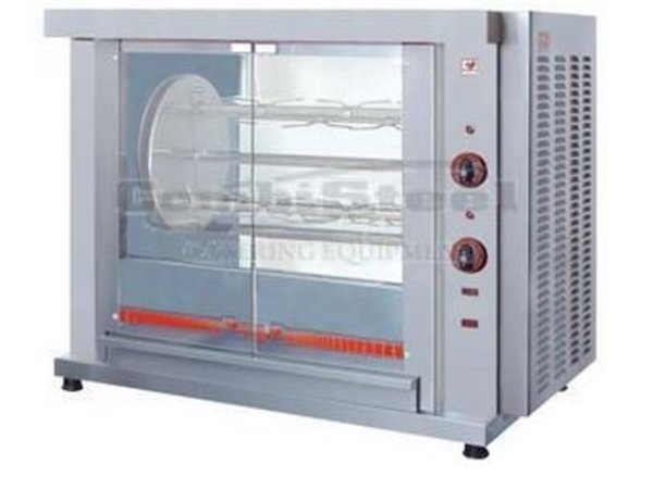 Combisteel Chicken Grill rotation - 3 Spits - 1020x640x (H) 830mm - 5.4KW - 9 Chickens