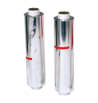 XXLselect Aluminiumfolie Rol Extra sterk - Kartonnen Dispenser - 40 cm - 200 meter