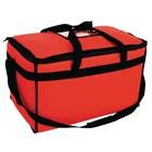 XXLselect Pizza Transport Tas | Polyester | Isolatie Dikte 18mm | 355x580x380mm