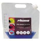 Rhima Rinse Pro Wash Crystal   bag   5 liter / 1 kg
