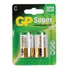 XXLselect Alkaline C-Batterijen | 2-Pack