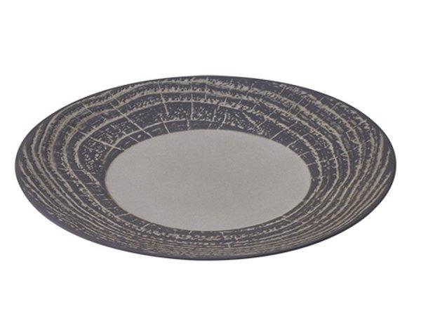 XXLselect Sign Round poive High Porcelain | Ø265mm
