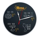 Securit Silhouette Clock | Incl. Chalkstick and Velcro Strips | 290x290mm