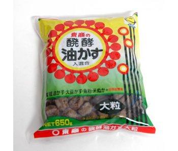 Abrakas fertiliser 650 grams