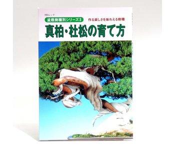 Juniperus