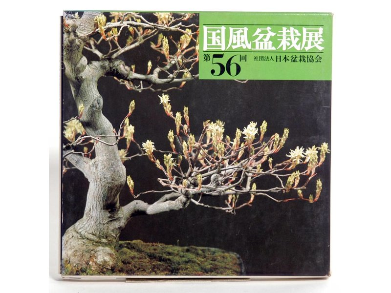Kokofu-Ten # 56