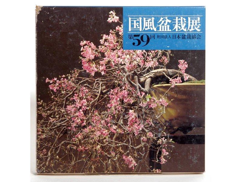 Kokofu-Ten # 59