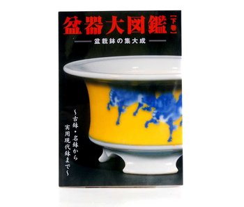 Japanes pottery book # 3